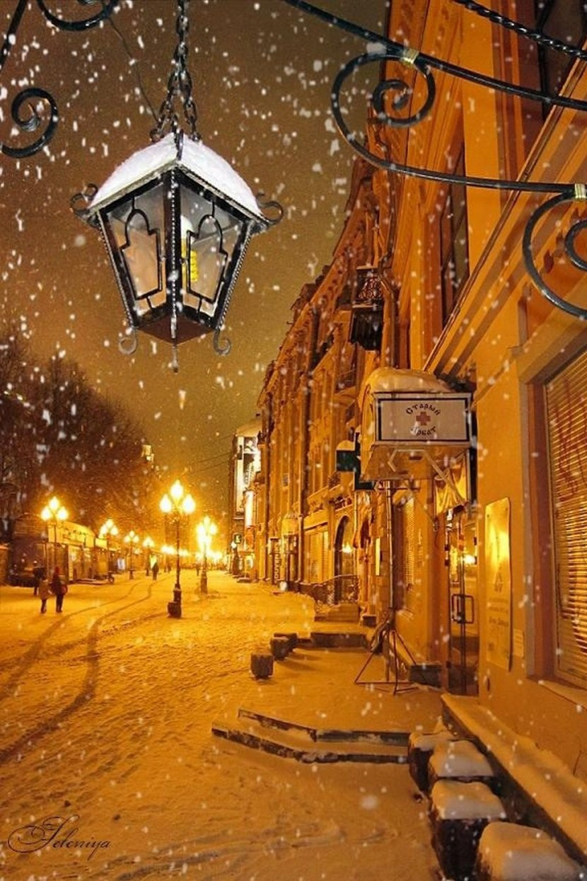 Moscow street at night, Russia