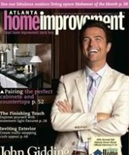 A special thank you to Kali Mallard, editor at Atlanta Home Improvement Magazine, for selecting the Premiere as one of her choices for Summer 2012