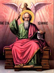 A Summary of the Doctrine of the Bible