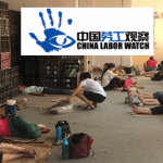 CHINA SUPPLY CHAIN – Since its founding in 2000, CLW has conducted over 400 assessments of labor conditions in Chinese factories making products for multinational companies across industries ranging from furniture to shoes, stationary to toys, and garment to electronics