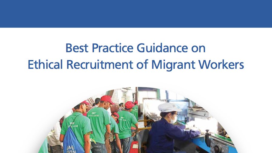 IRIS – Best Practice Guidance on Ethical Recruitment of Migrant Workers