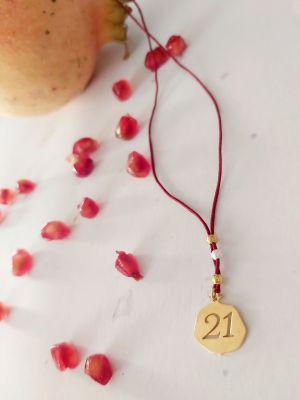 Κολιέ Μπορντό Κορδόνι με Κρεμαστό Ρόδι-Γούρι 2021 & Κούμπωμα από ασήμι 925° Επιχρυσωμένο