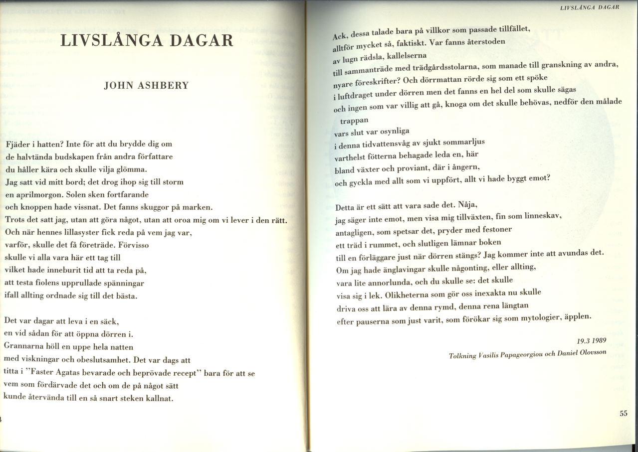 ashbery-poem-artes