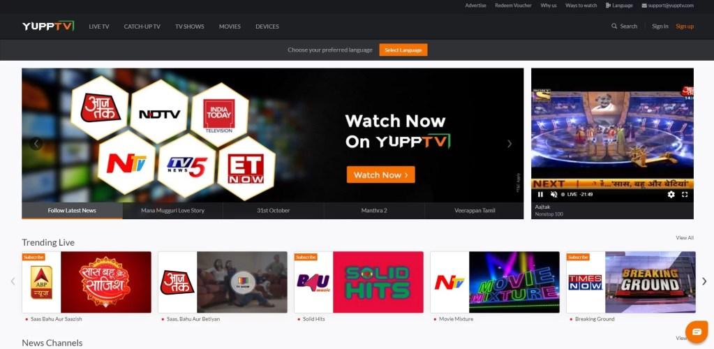 Yupp TV homepage