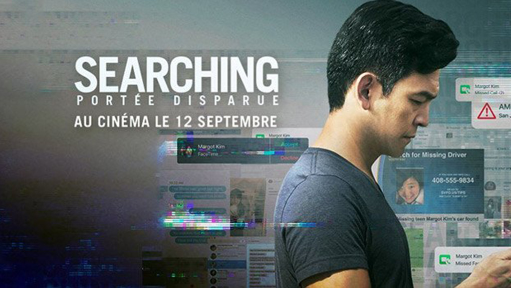 searching-banniere