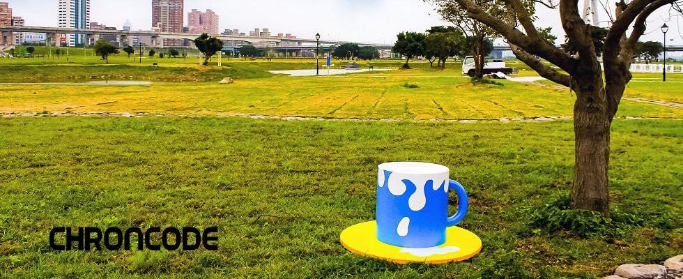 鈞豐創意設計,裝置藝術,彩繪,公共藝術,鈞豐科技有限公司,三重疏洪道,牛奶杯座具,街道家具作品