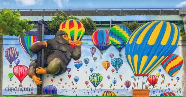 鈞豐科技有限公司,裝置藝術,創意設計,彩繪,公共藝術,鈞豐科技有限公司,知名追夢人小說大猩猩與熱氣球,街道家具相框作品
