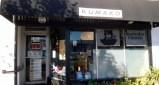 Kumako Ramen