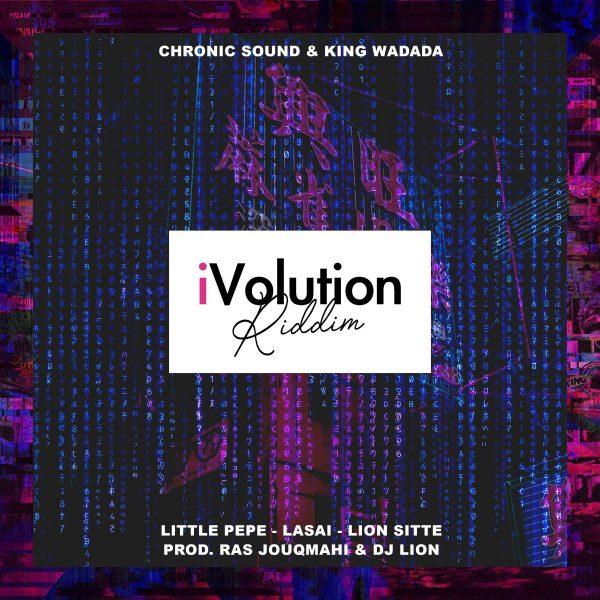Nuevo Riddim en la calle! iVolution 2018