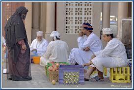 Scène de rue à Muscat