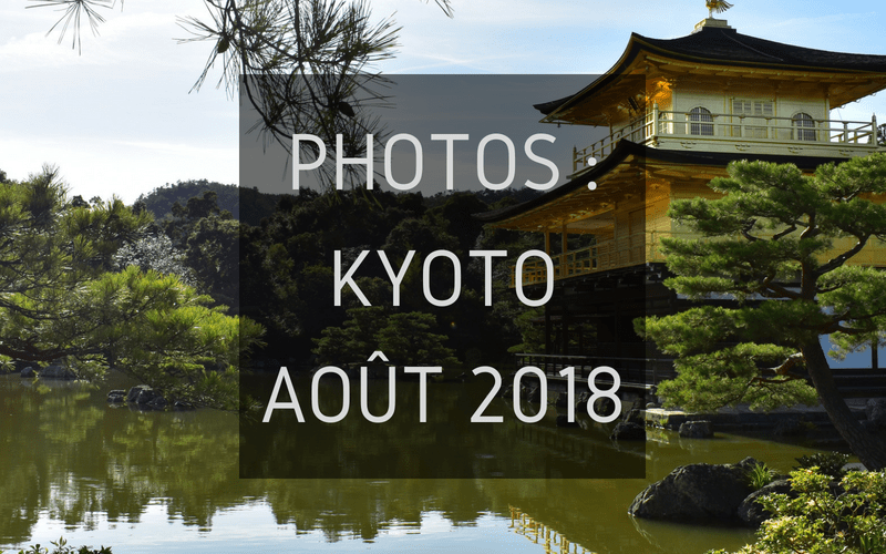 Kyoto Photos