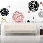 floral wall decal designs chronos stores