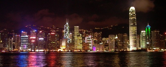 Hong Kong from Kowloon