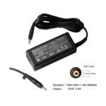 cargador-hp-550-620-625-output-185v-35a-nuevo-D_NQ_NP_667803-MCO41298893756_032020-F