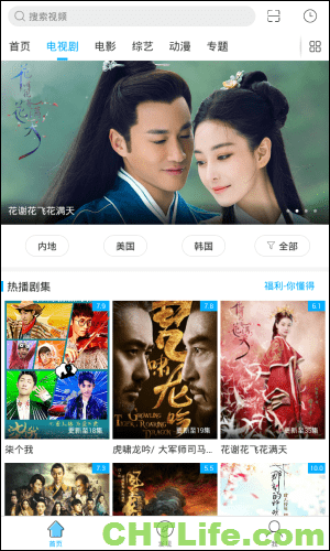 免費電影 app