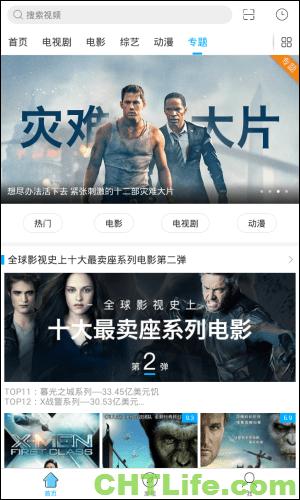 線上看電影 app