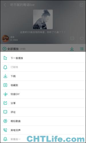 手機免費唱歌軟體