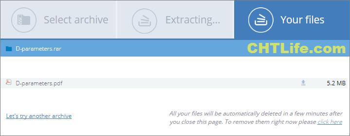 線上免費解壓縮 - 檔案下載