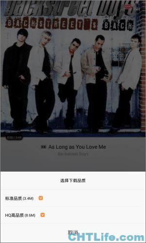蝦米音樂 app - 音樂下載
