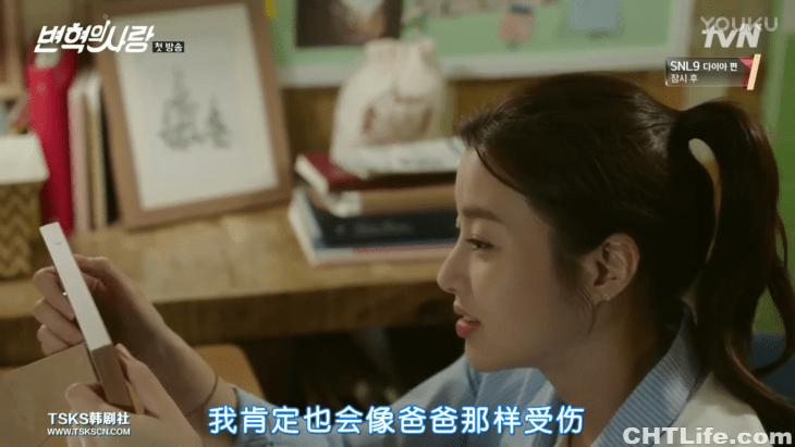 韓劇TV app - 影片播放