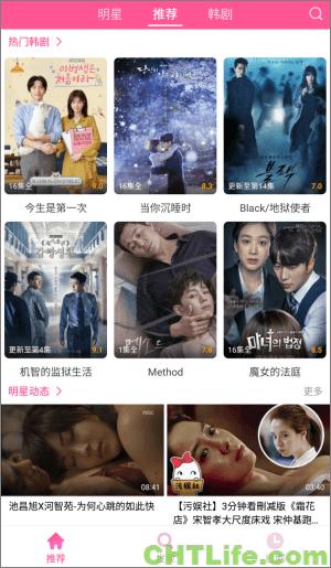 韓劇TV app - 熱門韓國電視劇