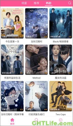 韓劇TV app - 線上看免費電視劇