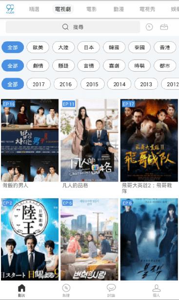99KUBO - 電視劇 (韓劇、大陸劇、台劇、美劇)