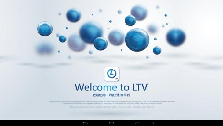 L2TV APP