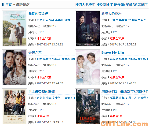 58BTV - 線上看韓劇