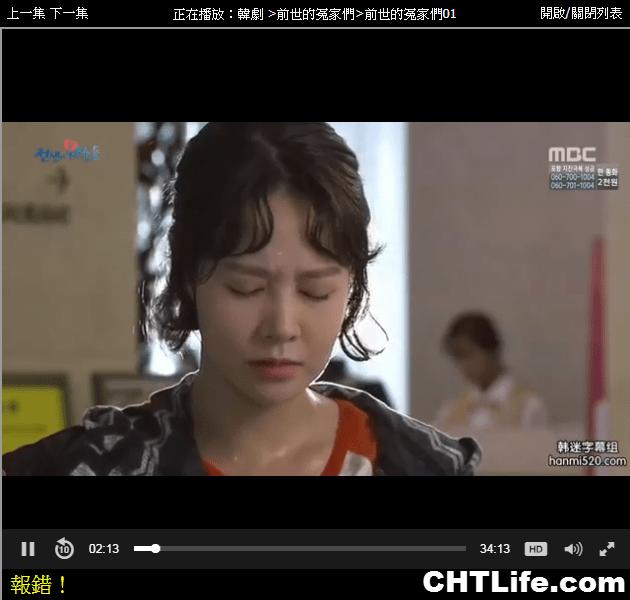 58BTV - 免費電影