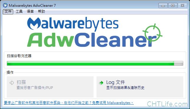 AdwCleaner - 掃描瀏覽器