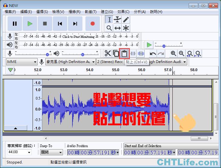Audacity 音訊混音工具