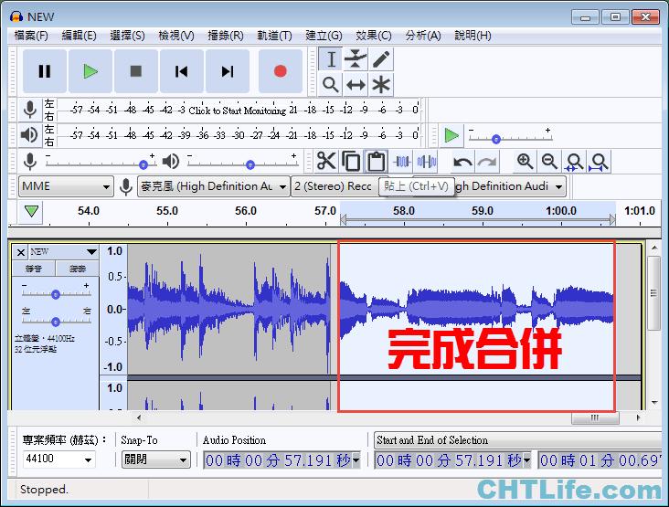 Audacity 音樂剪接、編輯