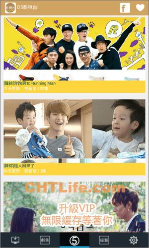 線上看韓劇 app