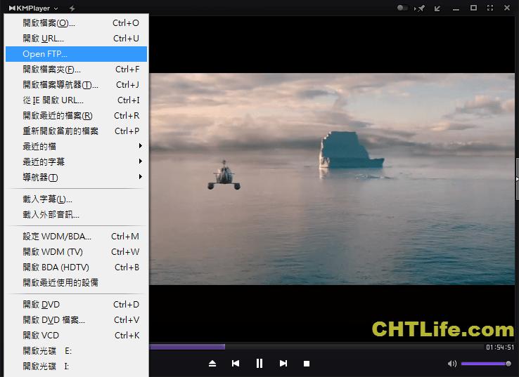 KMPlayer 開啟影片影檔