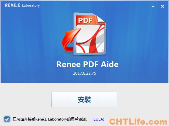 PDF轉圖檔