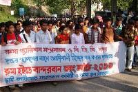 Ruma Bandarban news pic (1) -3-5-11