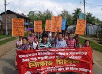 27.Protest khagracahri 1