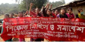 Baghaichari protest2