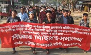 ProtestKhagrachariMNLarma