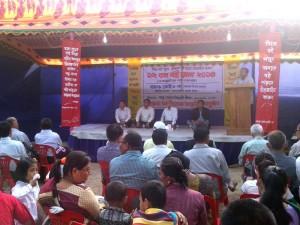Book fair khagrachari,