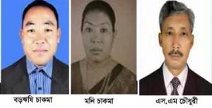 Rangamati Chairman