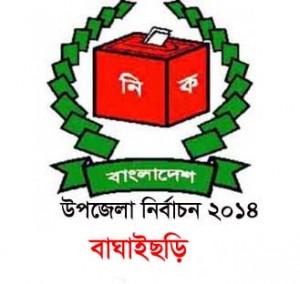 U-election Baghaichari
