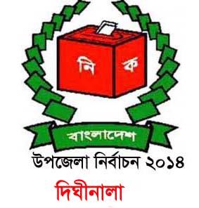 election-Dighinala