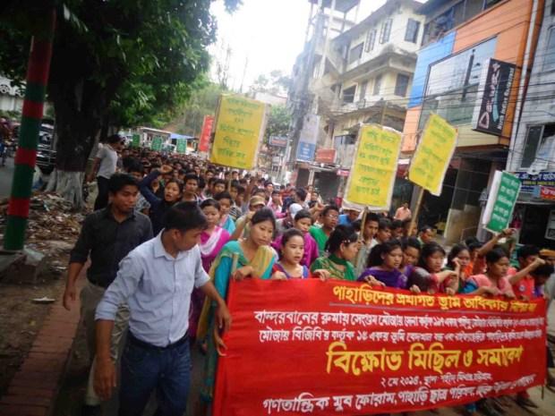 Ctg 2 May 2014 rally against land grabbing in Bandarban