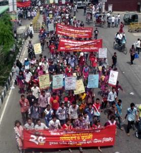 PCP rally in Dhaka