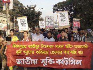 JMC protest Dhaka, 27.01.2015