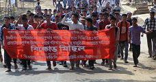 Dighinala protest3
