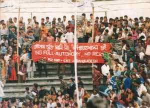 updf-feb-10-1998-protest-against-surrender-by-jss-men-at-khagrachari-stadium-file-photo-300x215