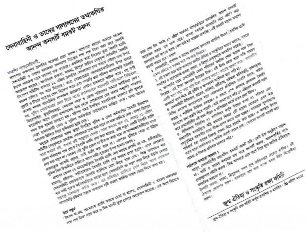 Boykot consert leaflet